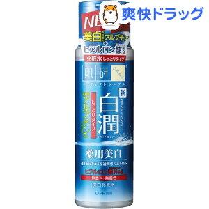 肌研(ハダラボ) 白潤 薬用美白化粧水 しっとりタイプ(170mL)【白潤】[白潤 薬用美白化粧水 肌研 美白 美容液]