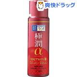 肌ラボ 極潤α ハリ化粧水しっとりタイプ(170mL)