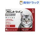 フロントラインプラス 猫用(6本入)【フロントラインプラス】...