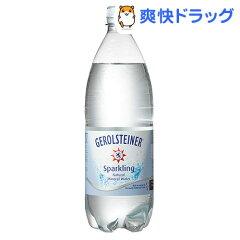 ゲロルシュタイナー 炭酸水 / ゲロルシュタイナー(GEROLSTEINER) / ミネラルウォーター 水★税...