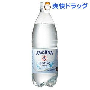 ゲロルシュタイナー 炭酸水 / ゲロルシュタイナー(GEROLSTEINER) / ミネラルウォーター 水●セ...