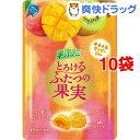 【訳あり】果汁グミ とろけるふたつの果実 キウイ&マンゴージュレ(52g*10袋セット)【果汁グミ】