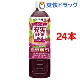 充実野菜 スーパーフードミックス(930g*24本入)