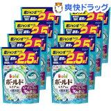 ボールド 洗濯洗剤 ジェルボール3D 爽やかプレミアムクリーンの香り 詰替超ジャンボ(44コ入*8コセット)【pgstp】【pgdrink1803】【ボールド】[ボールド 詰め替え]【送料無料】