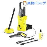 ケルヒャー 高圧洗浄機 K2 ホームキット 1.602-219.0(1台)