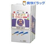 コンドーム ジャパンメディカル うすぴた 2500(12コ*3箱入)