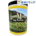 有機レモンマートルティー(20包)【日本創健】