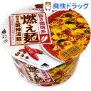 燃え麺 四川風酸辣湯麺(1コ入)★税込2980円以上で送料無料★