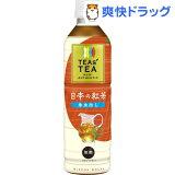 ティーズティー 日本の紅茶(450mL*24本入)