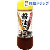 イカリ 野菜のドレス 醤油ごま(200mL)