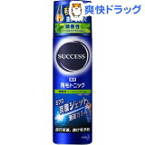 サクセス 薬用育毛トニック ハーバルシトラス 微香性(180g)