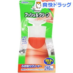 スクラビングバブル プッシュ&クリーン キッチン用 アップルスパイスの香り / スクラビングバ...