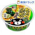 五木の生タイプカップ麺とろろ昆布うどん(235kcaL)(1コ入)[インスタント うどん]