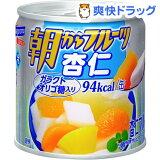 朝からフルーツ 杏仁(190g)