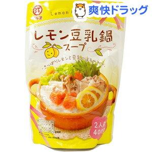 レモン豆乳鍋スープ★税抜1900円以上で送料無料★レモン豆乳鍋スープ(400g)