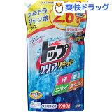 トップ クリアリキッド 洗濯洗剤 液体 詰め替え ウルトラジャンボサイズ(1900g)