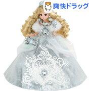 お姫さま スノークリスタルドレス