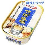 キョクヨー さば塩焼(65g)