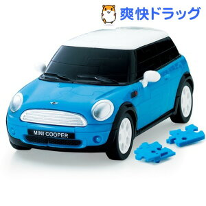 カーパズル ミニクーパー ブルー CP3-006 / カーパズル☆送料無料☆カーパズル ミニクーパー ブ...
