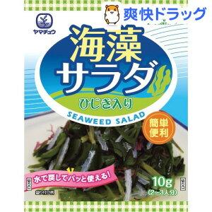 山忠 海藻サラダ ひじき入り(10g)