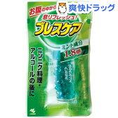 小林製薬 ブレスケア ミント(50粒入)【ブレスケア】[口臭予防]