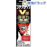 ブテナロックVα 液(セルフメディケーション税制対象)(15mL)