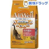 オールウェル キャット ドライ 室内猫 チキン 吐き戻し軽減(800g)【オールウェル(AllWell)】