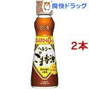 日清 ヘルシーごま香油(130g*2コセット)【日清オイリオ】