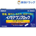 【第1類医薬品】イノセア ワンブロック(セルフメディケーション税制対象)(3カプセル)【イノセア】