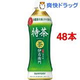 サントリー 伊右衛門 特茶(500mL*48本)