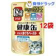 18歳からの健康缶 パウチ とろとろまぐろペースト(40g*12コセット)【170317_soukai】【健康缶シリーズ】