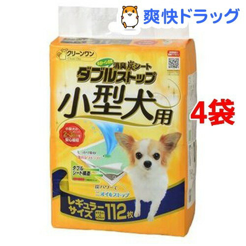 クリーンワン 消臭炭シート ダブルストップ 小型犬用 レギュラー(112枚入*4コセット)【d_ishi】【クリーンワン】