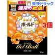 【アウトレット】ボールド ぷにぷにっとジェルボール スプラッシュサンシャイン 詰替え用 特大(36コ入*3コセット)【ボールド】