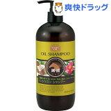 ディブ 3種のオイル シャンプー (馬油・椿油・ココナッツオイル) 本体(480mL)