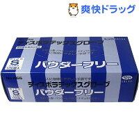 【訳あり】No.455ディスポラテックスグローブパウダーフリーSサイズ