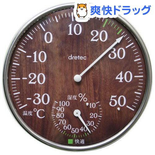 ドリテック アナログ温湿度計 ダークウッド O-319DW(1セット)【ドリテック(dretec)】