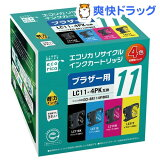 エコリカ ブラザー 4色パック LC11-4PK(1セット)