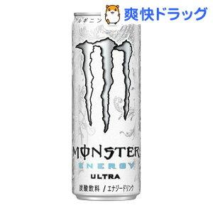 モンスター ウルトラ☆送料無料☆モンスター ウルトラ(355mL*24本入)【送料無料】