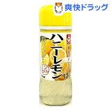 イカリ 野菜のドレス ハニーレモン(200mL)