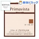 プリマヴィスタ クリーミィコンパクトファンデーション オークル 07(10g)