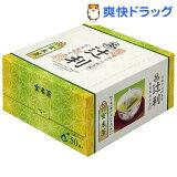 辻利 三角バッグ 玄米茶(2.0g*50袋入)