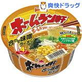 ホームラン軒 合わせ味噌ラーメン(12コ入)