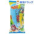 ふしぎはっけん グミつれた ソーダ味+パイン味(20g)