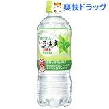 い・ろ・は・す 無糖スパークリング(515mL*24本入)