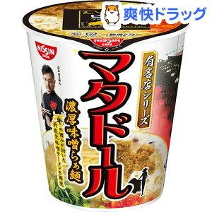 【数量限定】有名店シリーズ マタドール 濃厚味噌らぁ麺(1コ入)