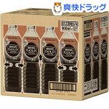 ネスカフェ ゴールドブレンド コク深め ボトルコーヒー 甘さひかえめ(900mL*12本入)