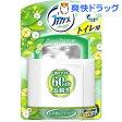 トイレのファブリーズアロマ グリーンアロマの香り(5.5mL)【201410pg_so】【fil-AR】【PGS-FB43】【ファブリーズ(febreze)】[芳香剤 フレグランス 置き型 トイレ]
