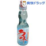 ハタ鉱泉 瓶ラムネ(200mL*30本入)