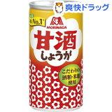 森永 甘酒 しょうが入り(190g*30本入)