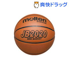 モルテン 合皮バスケ 5号 JB2020 ワイドチャネル / モルテン☆送料無料☆モルテン 合皮バスケ 5...